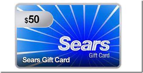 Sears Giveaway